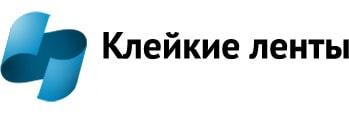 Производство скотча в Москве: изготовление клейких лент на заказ